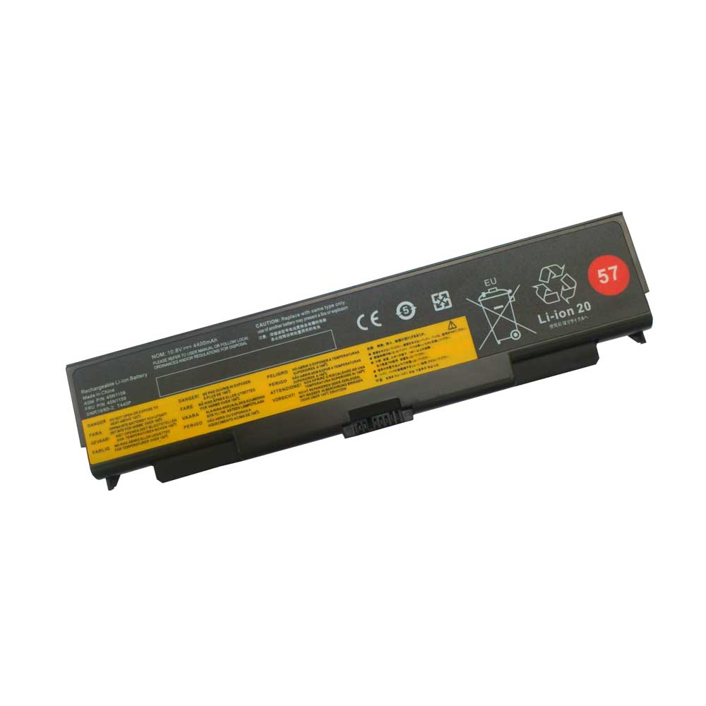 Superb Choice® 6-cell Lenovo 45N1146 Laptop Battery - image 1 of 1