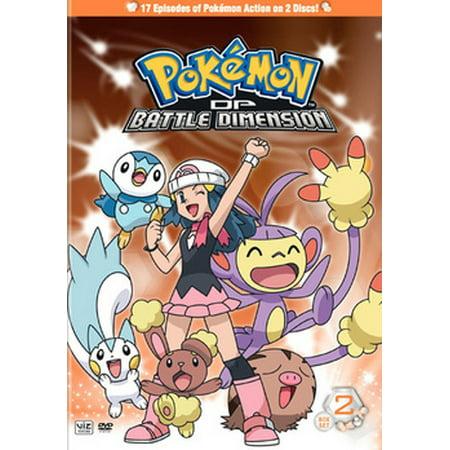 Pokemon: DP Battle Dimension Box 2 (DVD) (Pokemon Battle Frontier Series)
