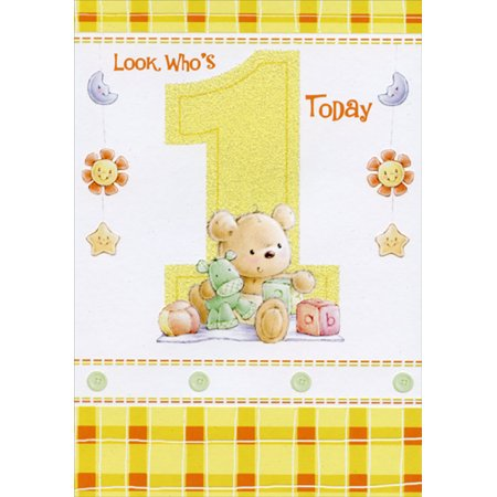 Designer Greetings Bear with Stuffed Animal and Blocks Age 1 / 1st Birthday Card