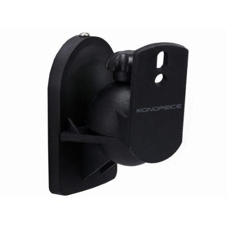 Low Profile 7.5 lb. Capacity Speaker Wall Mount Brackets (Pair) Black WLM ()
