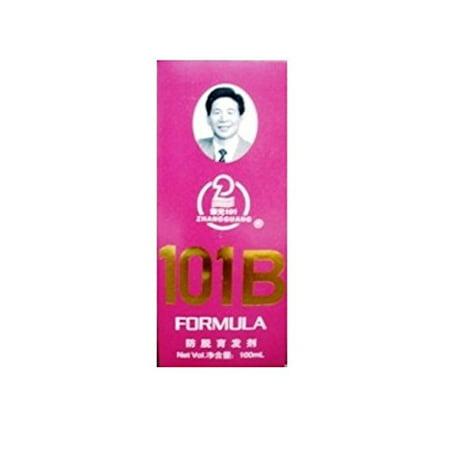 Zhangguang 101B Formula Hair Tonic - 1 bottle
