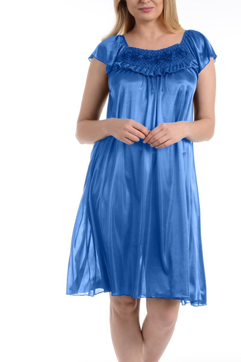 by Royal Silk 42 XL Blue Purple Crinkle Silk Tank Top