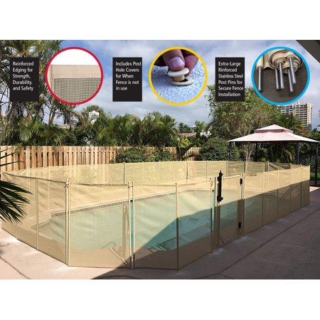 WaterWarden 5' Pool Safety Fence Beige