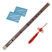 Ammoon Professional Black Bamboo Dizi Flute Traditional Handmade Chinese Musical Woodwind Instrument Key of C Study Level