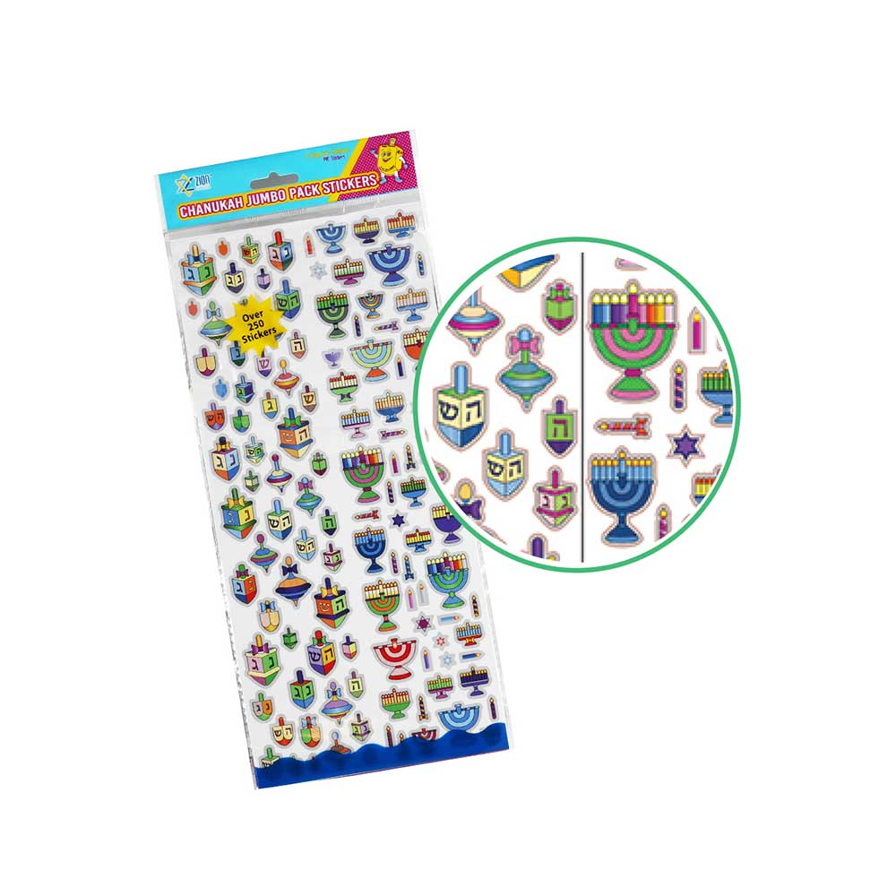 Chanukah Jumbo Pack PVC Stickers
