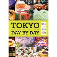 Tokyo: Day by Day : 365 Things to See and Do! (Paperback)