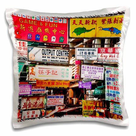 3dRose Asia, China, Hong Kong. Neon signs in the streets - AS09 JEG0030 - Julie Eggers - Pillow Case, 16 by 16-inch
