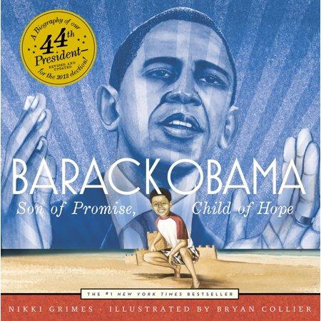 Barack Obama : Son of Promise, Child of Hope - Barack Obama Masks