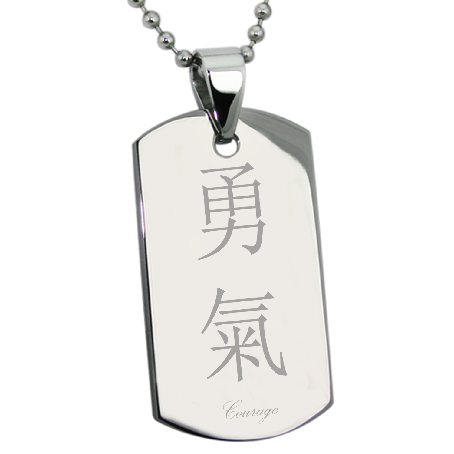 Stainless Steel Courage Chinese Traditional Calligraphy Engraved Dog Tag Pendant