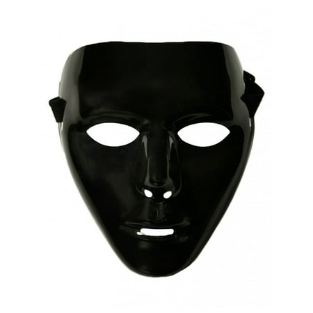 Adults Female Blank Black Halloween Face Mask Facemask Costume Accessory - Black Face Mask Costume