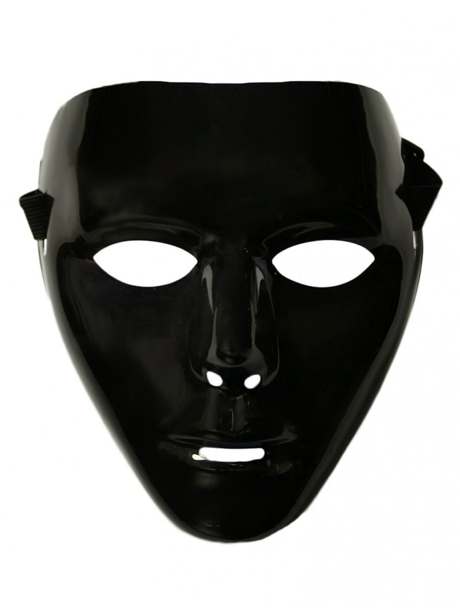 Charming Adults Female Blank Black Halloween Face Mask Facemask Costume Accessory