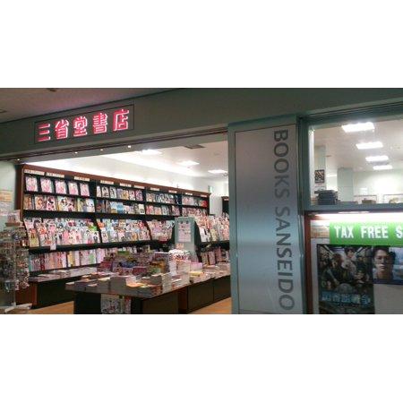 LAMINATED POSTER Read Book Bookstore Japan Stores Doorway Shop Poster Print 24 x 36 (Japan Store Berlin)