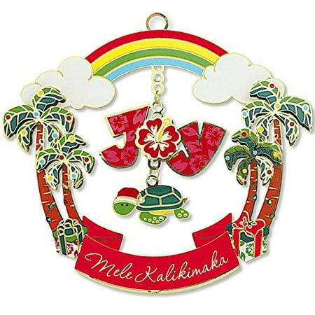 Tropical Beach Rainbow Palm Trees Joy Hawaiian Christmas Ornament ()