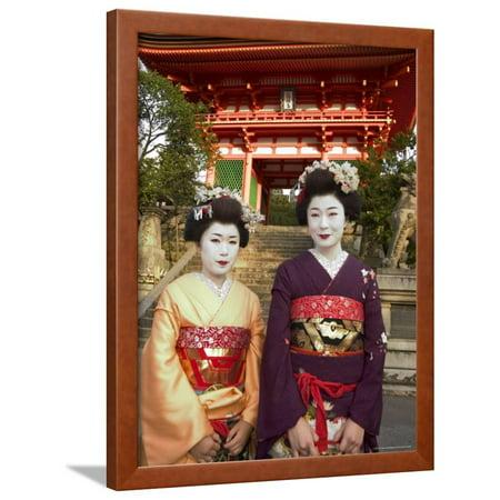 Party City Site (Geisha Maiko at Kiyomizu Dera Temple, Unesco World Heritage Site, Kyoto City, Honshu, Japan Framed Print Wall Art By Christian)