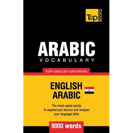 Egyptian Arabic Vocabulary for English Speakers - 9000