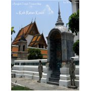 A Bangkok Temple Treasure Map: for Koh Ratan Kosin - eBook
