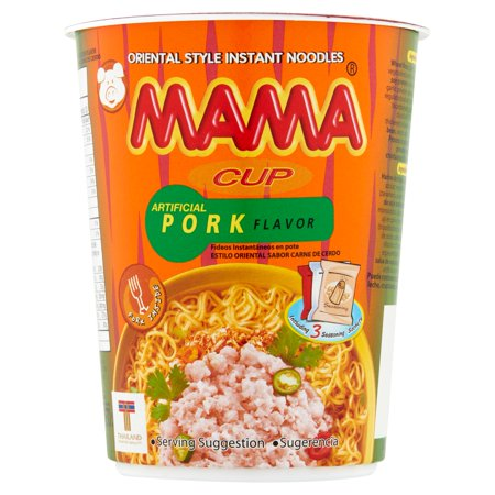 (3 Pack) Mama Pork Flavored Instant Noodle Cup, 2.47