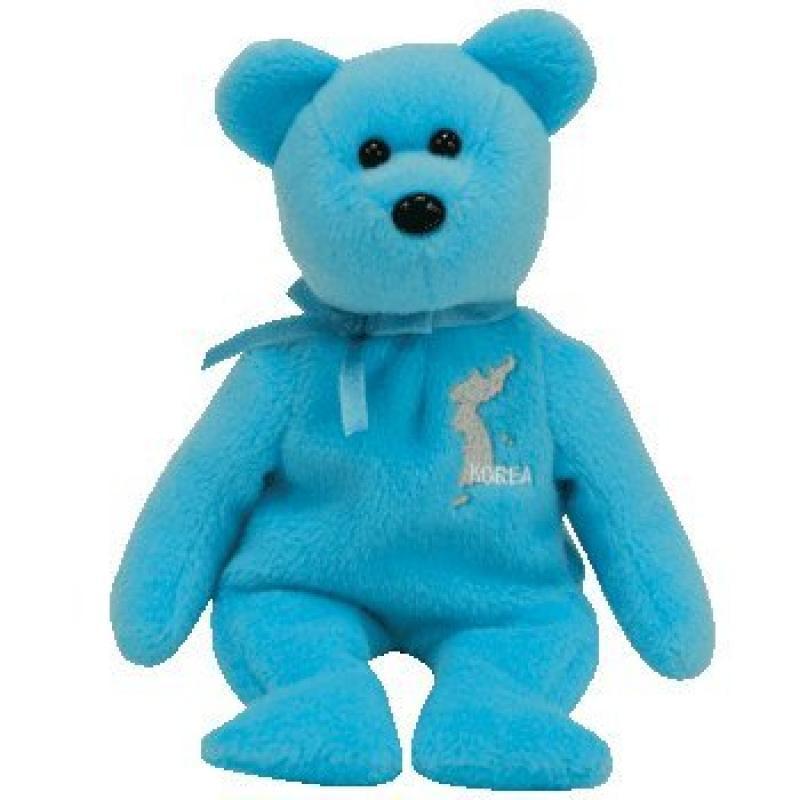 TY Beanie Baby - PANMUNJOM the Korea Bear (Asia-Pacific E...