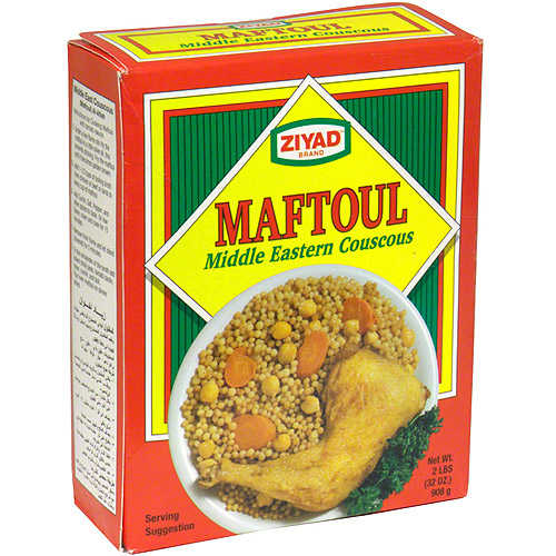 Ziyad Maftoul Middle Eastern Couscous, 32 oz (Pack of 5)