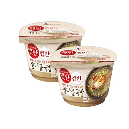 Soybean Sprouts - Korean CJ Cupbahn Microwavable Rice Bowls 2 Pack (Soybean Sprout)