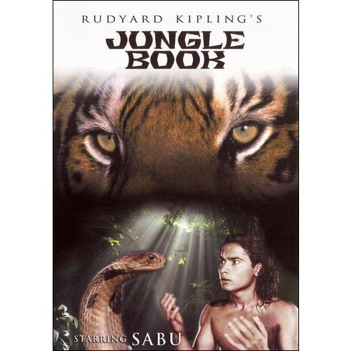 The Jungle Book (Limited Collector's Edition) (LIMITED)