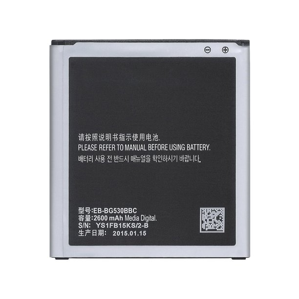 Replacement Battery For Samsung Galaxy J3 Emerge Mobile Phones Eb Bg530bbc 2600mah 3 8v Lithium Ion Walmart Com Walmart Com