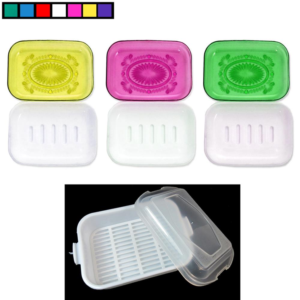 3 PC Soap Dispenser Dish Case Holder Container Box Bath room Shower Portable