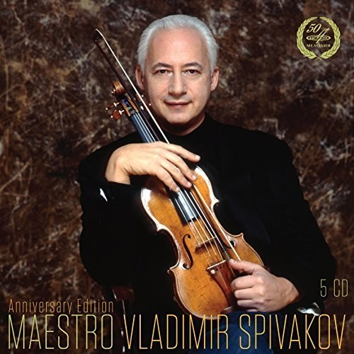 Shchedrin / Spivakov / Moscow Philharmonic Orch - Anniversary Edition: Maestro Vladimir Spivakov [CD]