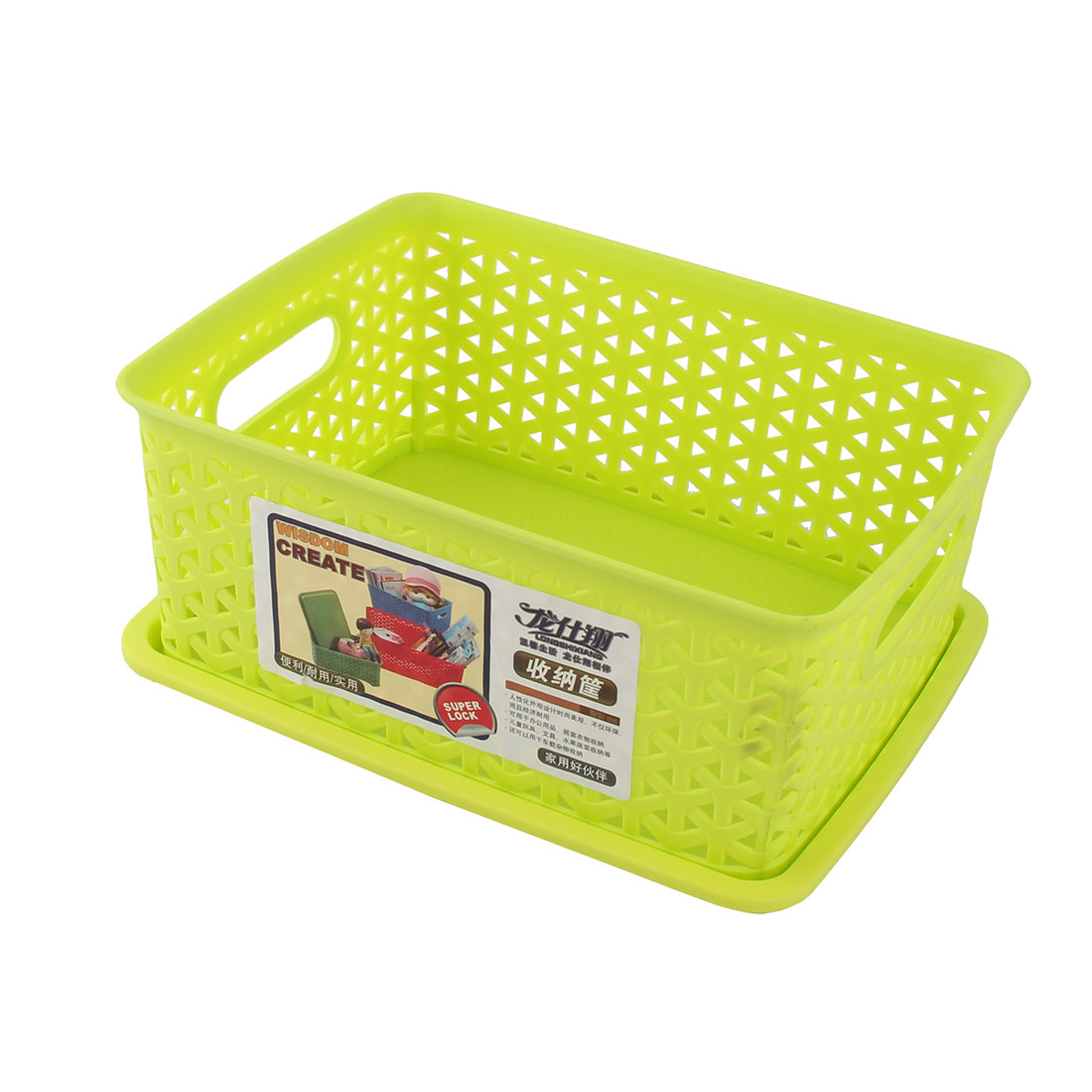 Household Plastic Rectangular Shape Hollow Out Design Storage Basket Green