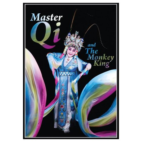 Master Qi and the Monkey King (2012)
