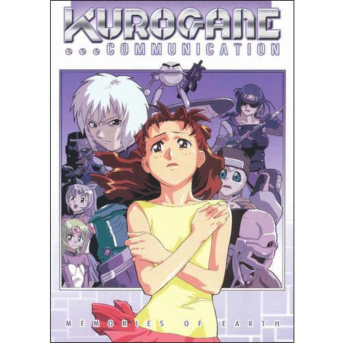 Kurogane Communication Collection #1 - 3: Memories Of Earth