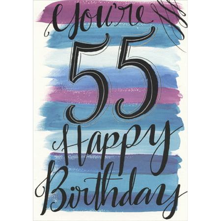 Designer Greetings You're 55 Blue and Purple Brush Strokes Age 55 / 55th Birthday Card](55th Birthday)