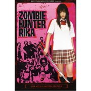 Zombie Hunter Rika (Unrated) (DVD)