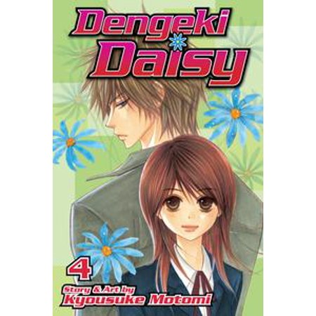 Dengeki Daisy Vol 4 Ebook Walmart