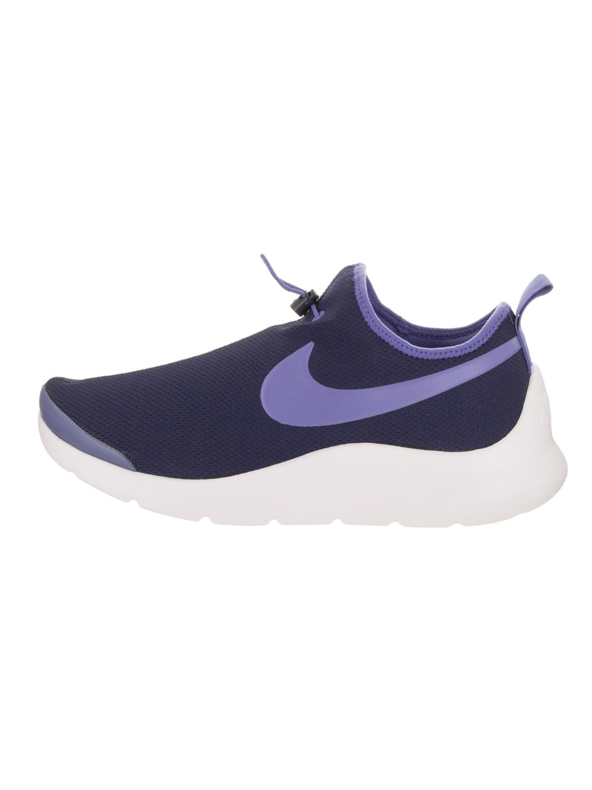 Nike Men's Aptare Essential Running Shoe