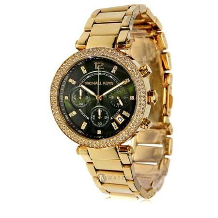 345accef0b5d Michael Kors - Women s Watch Gold MK6263 - Walmart.com