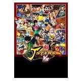 J-Stars Victory VS (Playstation 4) by Namco Bandai