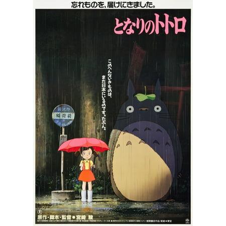 My Neighbor Totoro (Aka Tonari No Totoro) Canvas Art - (24 x 36)