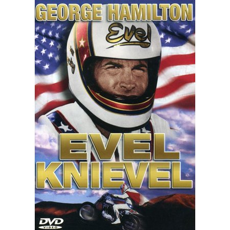 Evel Knievel (1972) (DVD) - 1972 Front Disc