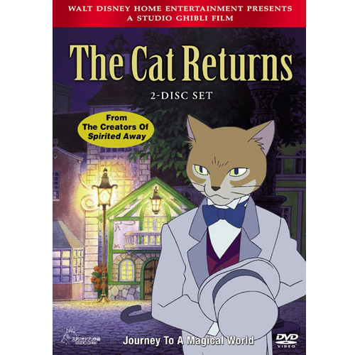 The Cat Returns (2-Disc) (Widescreen)