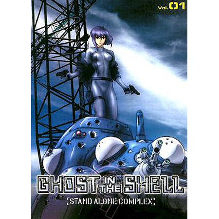 Ghost in the Shell: Stand Alone Complex, Volume 01 (Episodes 1-4) - The Office Halloween Full Episode