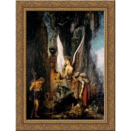 Oedipus the Wayfarer 20x24 Gold Ornate Wood Framed Canvas Art by Moreau, (Wood Wayfarer)