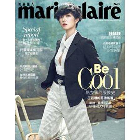 Marie Claire No.283 - eBook