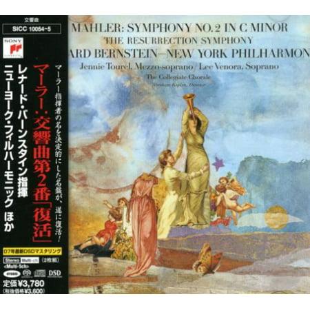 Mahler: Symphony No.2 in C minor 'Res (CD)