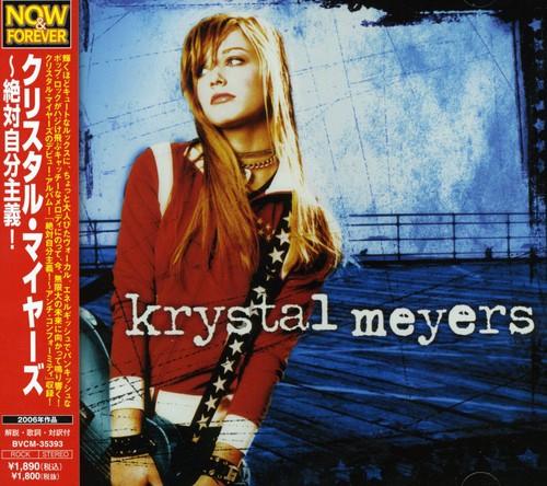 Krystal Meyers (Jpn)