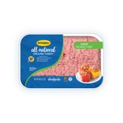 Butterball All Natural Fresh 93%/7% Lean Ground Turkey, Family-Sized, 3 lbs.