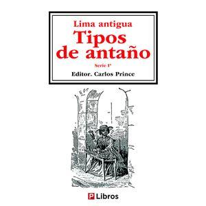 Lima Antigua 1 - eBook