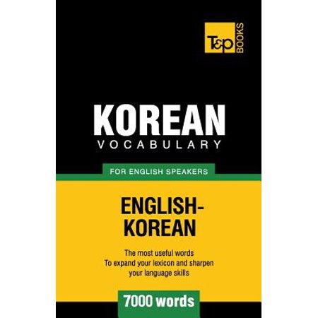 Korean Vocabulary for English Speakers - 7000 (Best App To Translate Korean To English)