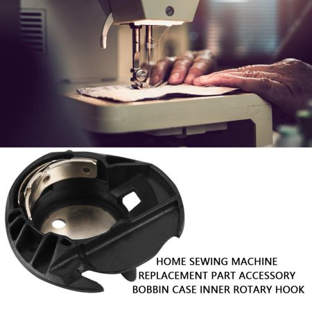 YLSHRF Home Sewing Machine Replacement Part Accessory Bobbin Case Inner Rotary Hook     , Sewing Machine Rotary Hook,Bobbin Case ()