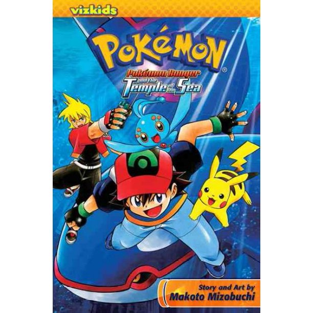 Pokemon Ranger And The Temple Of The Sea Walmart Com Walmart Com